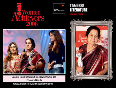 Jeelani Bano honoured by Poonam Goel and Jasvir Kaur