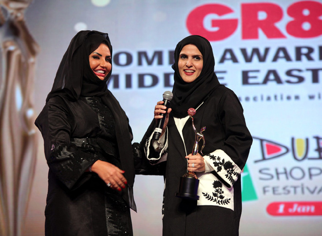 Her Excellency Badria Al Mulla, President of International Emirates Busines Group to Alia Mazrouei