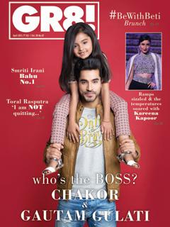 GR8! Magazine