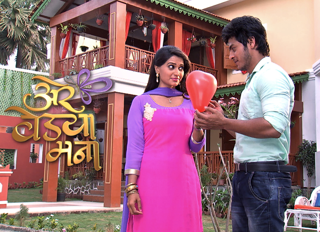 Swapnil and Madhuri from the show